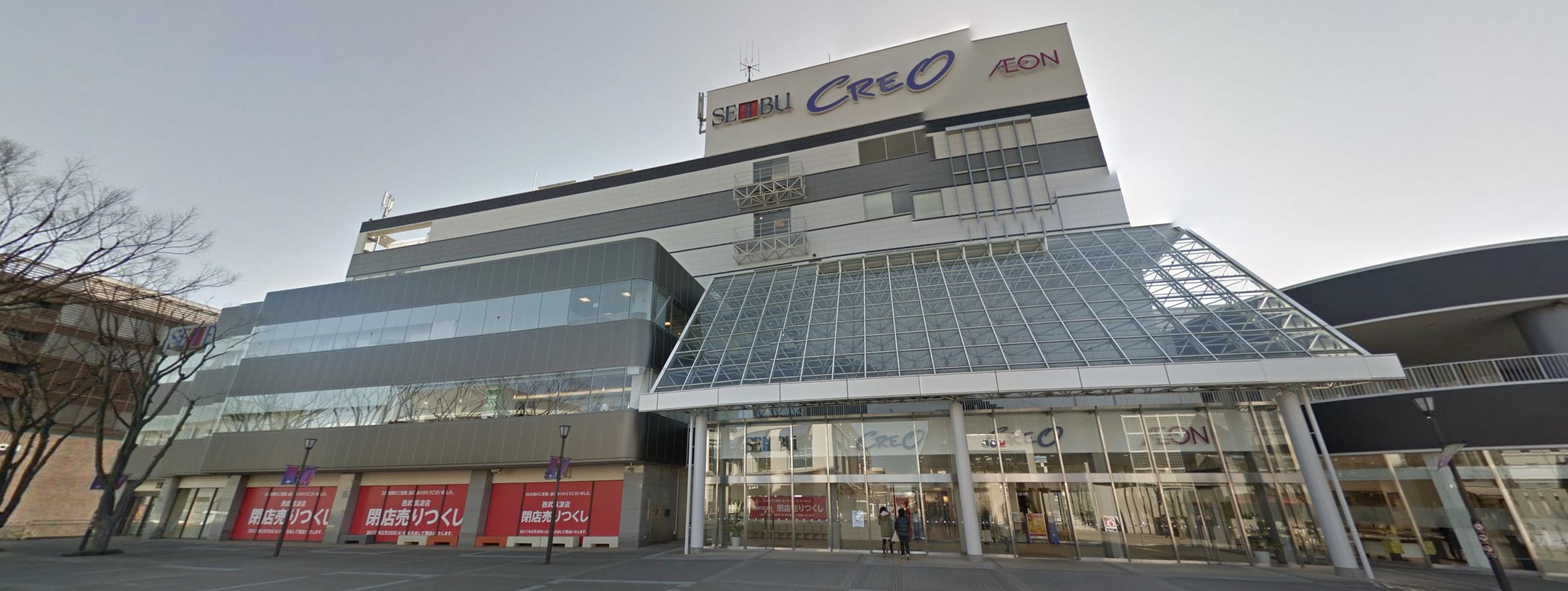 日本エスコン、筑波西武+クレオを取得(2019.3.27)