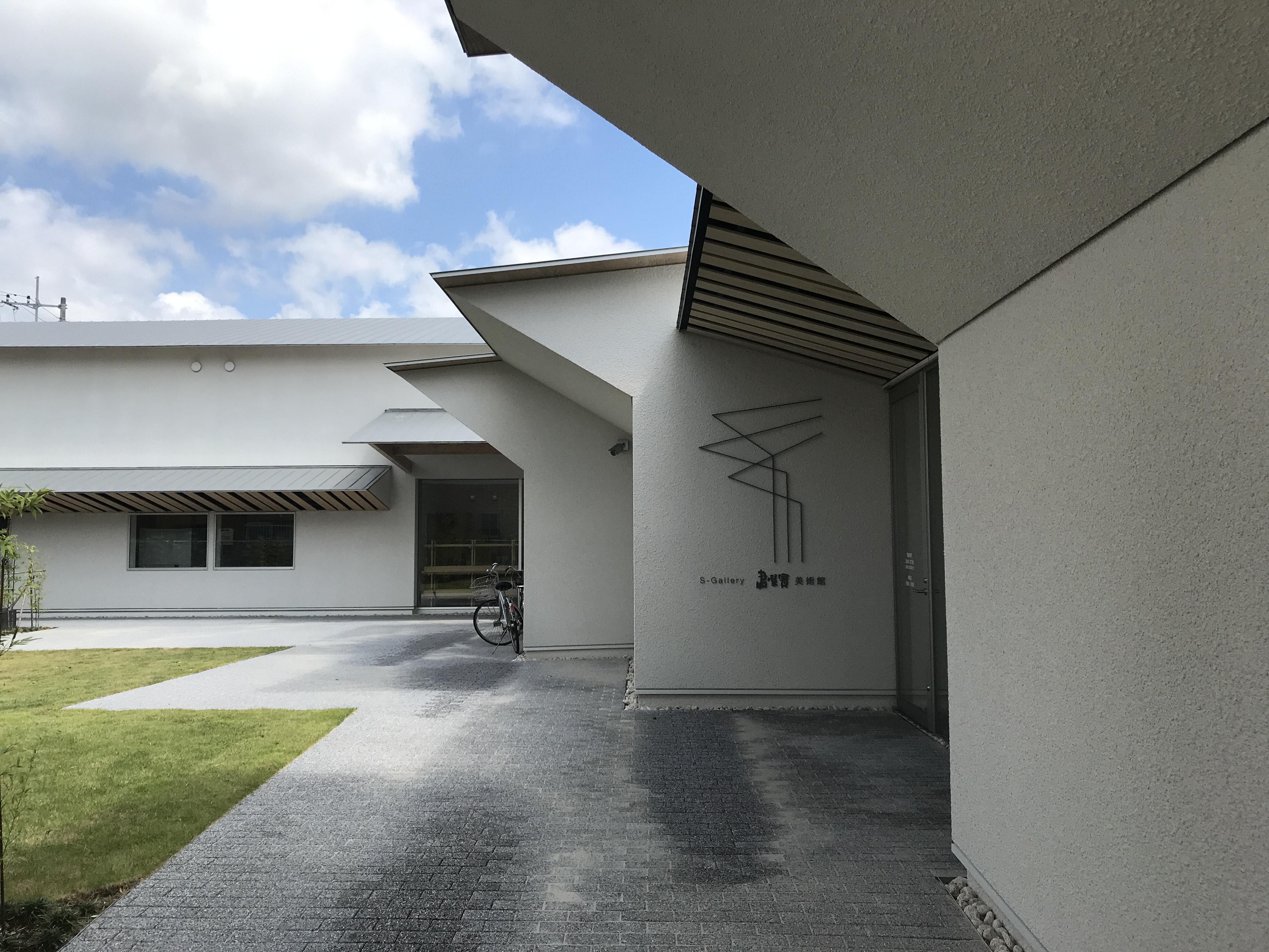 """隈研吾""""境町 粛粲宝(しゅくさんぽう)美術館S-gallery""""2020年9月オープン"""