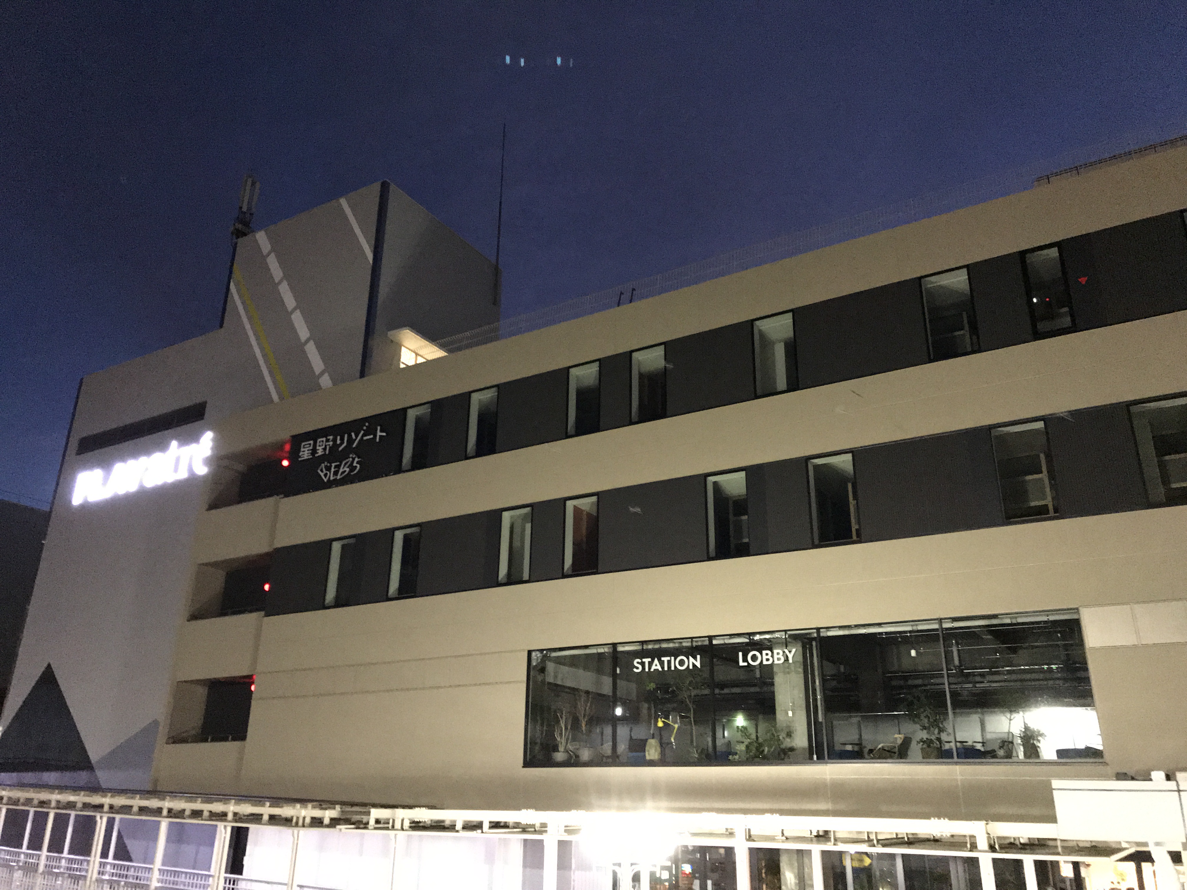 """2020年3月オープン""""サイクリングホテル"""" 星野リゾートBEB5 土浦"""