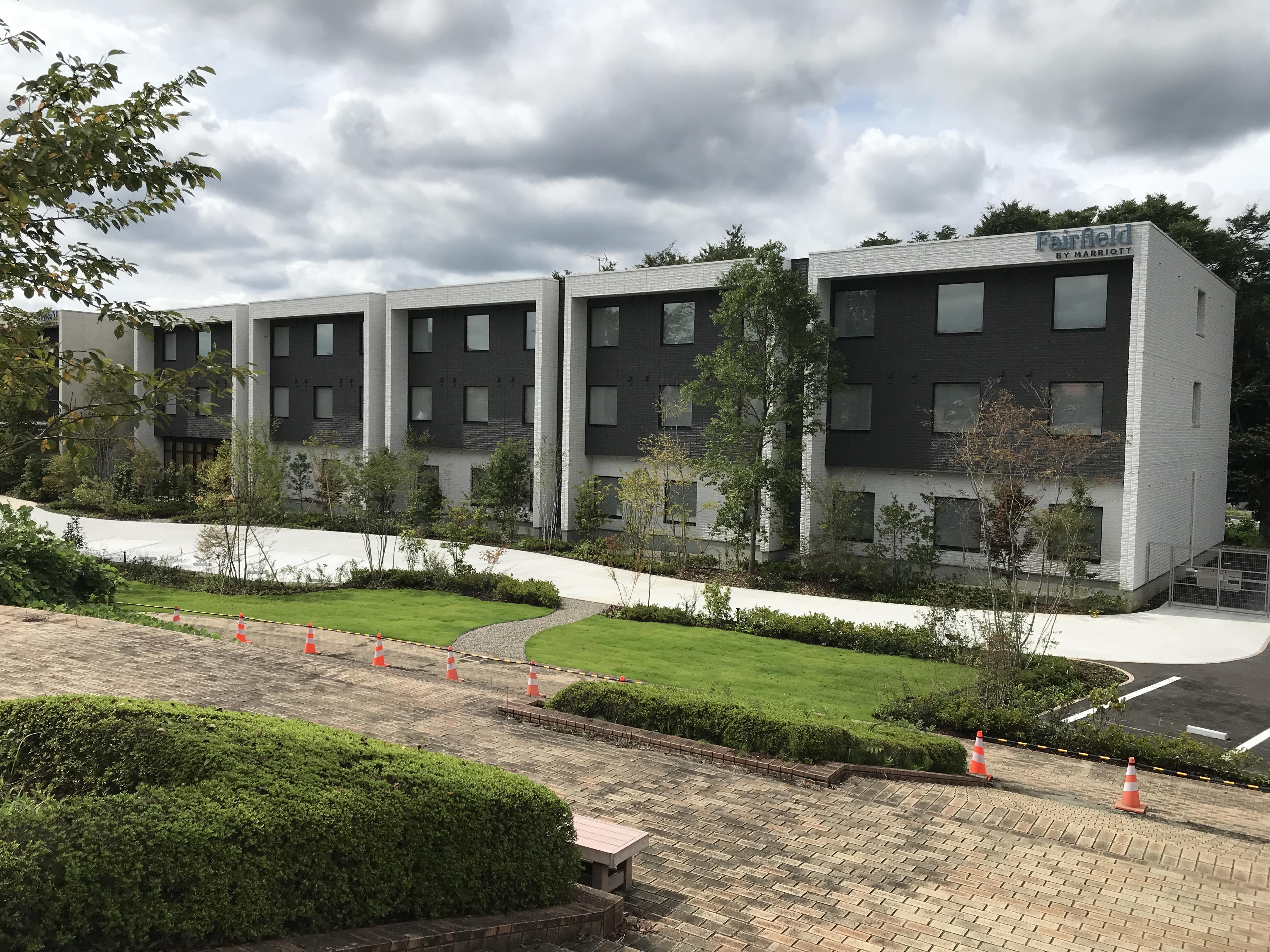 マリオットと積水ハウス「道の駅ホテル」を2020年秋より展開