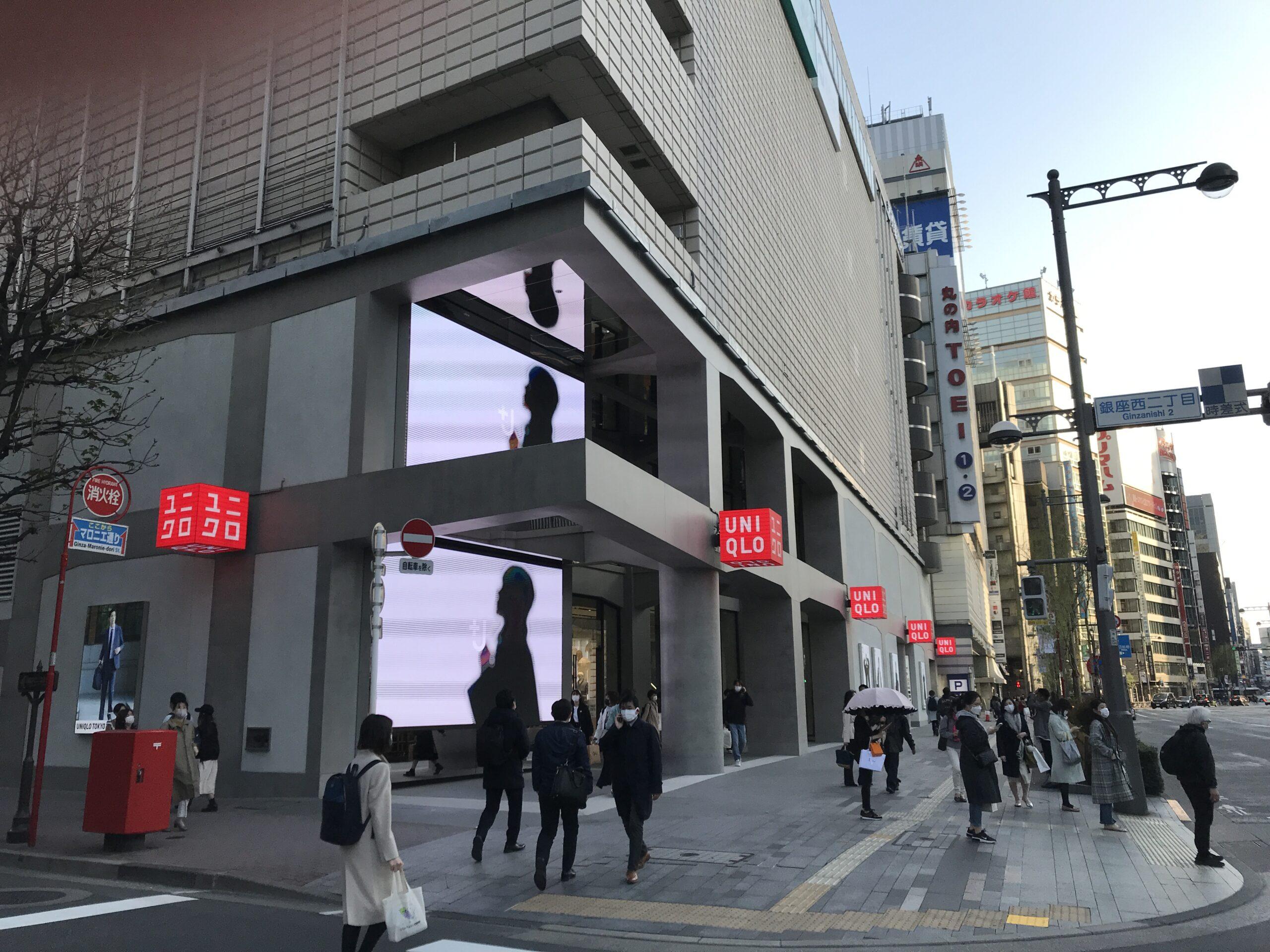 """""""ヘルツォーク&ド・ムーロン""""UNIQLO TOKYO"""