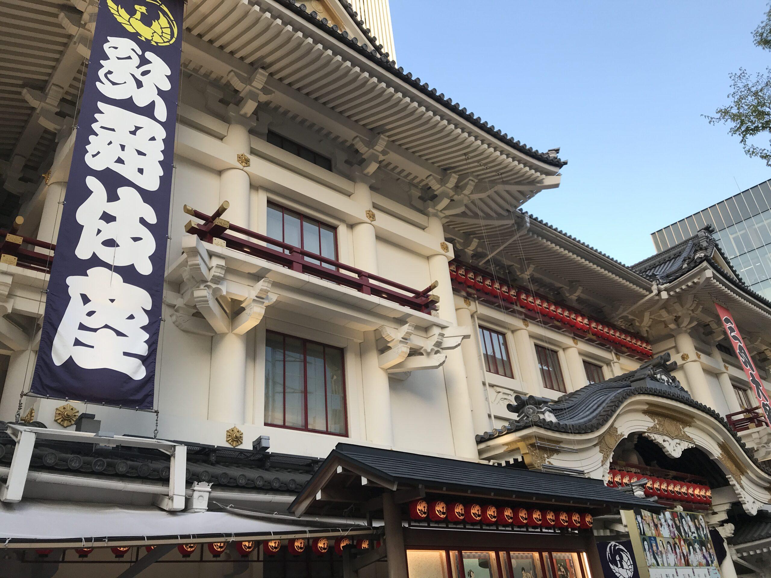 """""""隈研吾+三菱地所設計""""歌舞伎座タワー"""