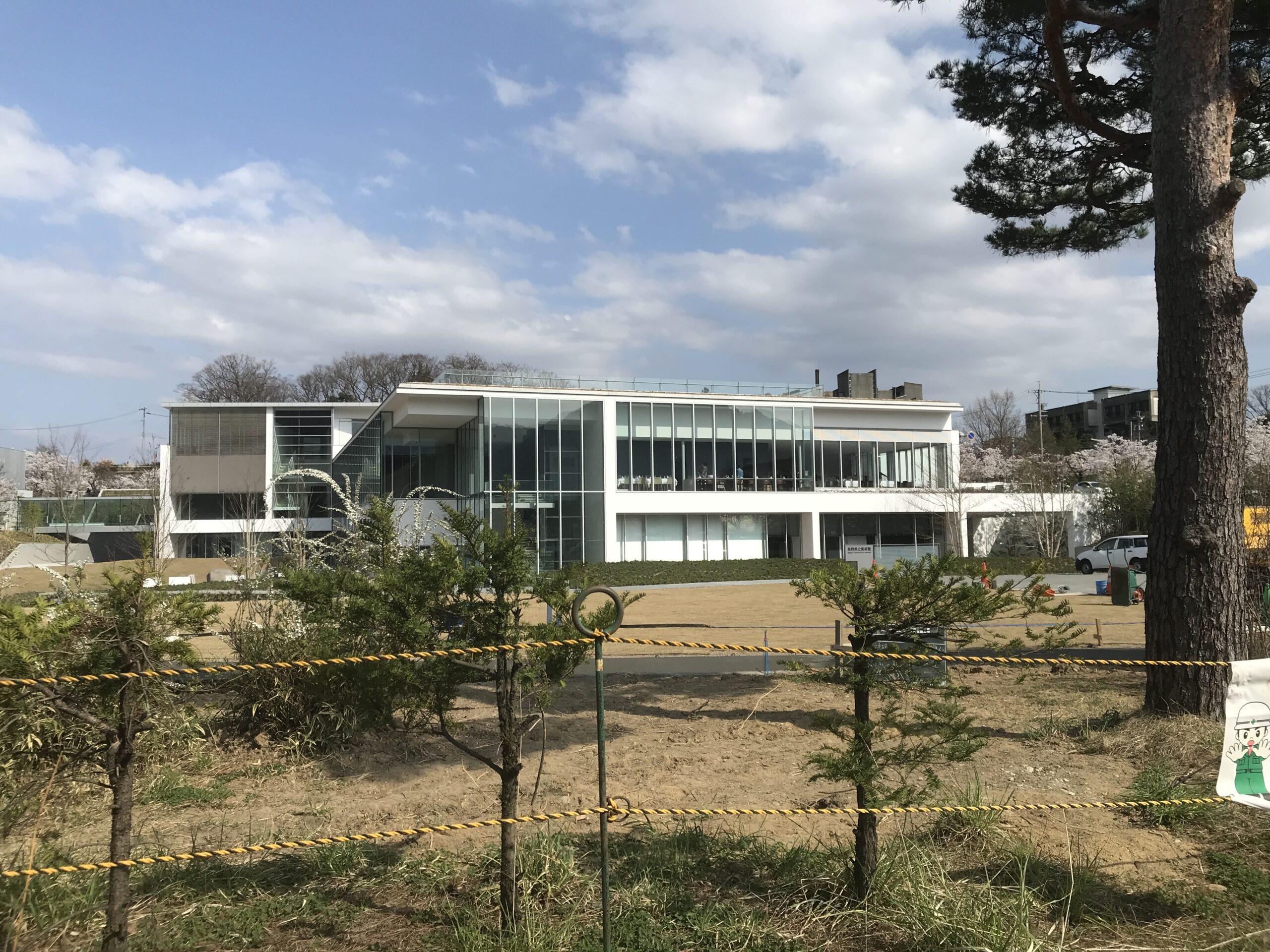 2021年4月10日オープン 長野県立信濃美術館